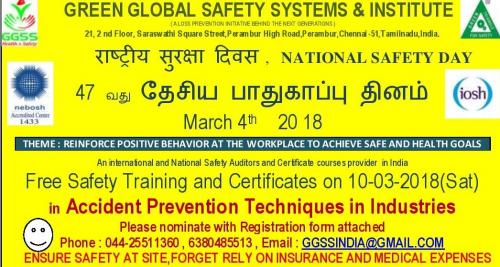 47th NATIONAL SAFETY DAY FREE TRAINING PROGRAMME